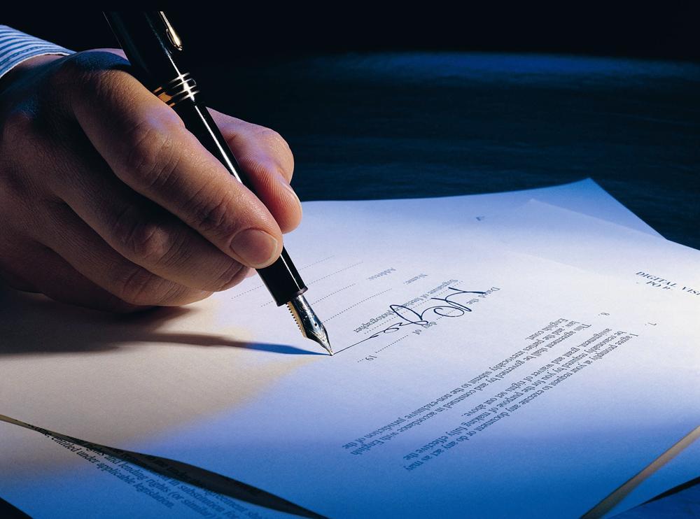 подпись на документе
