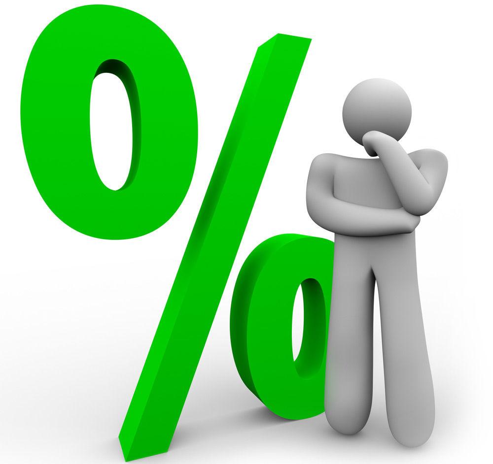 Процент по кредиту