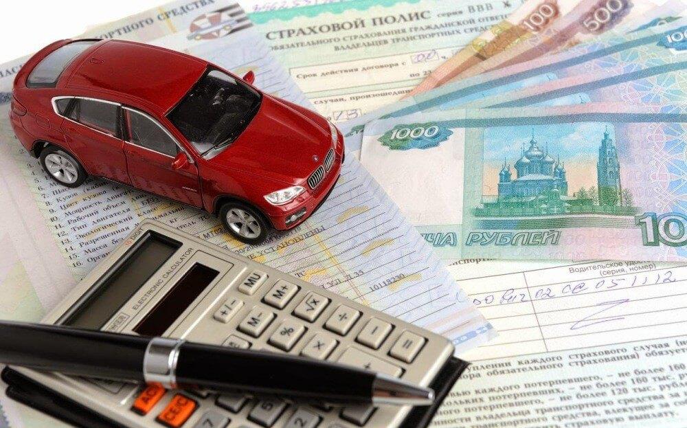 Страховка для автомобиля