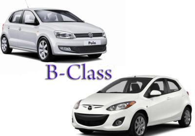 Автомобили B-класса