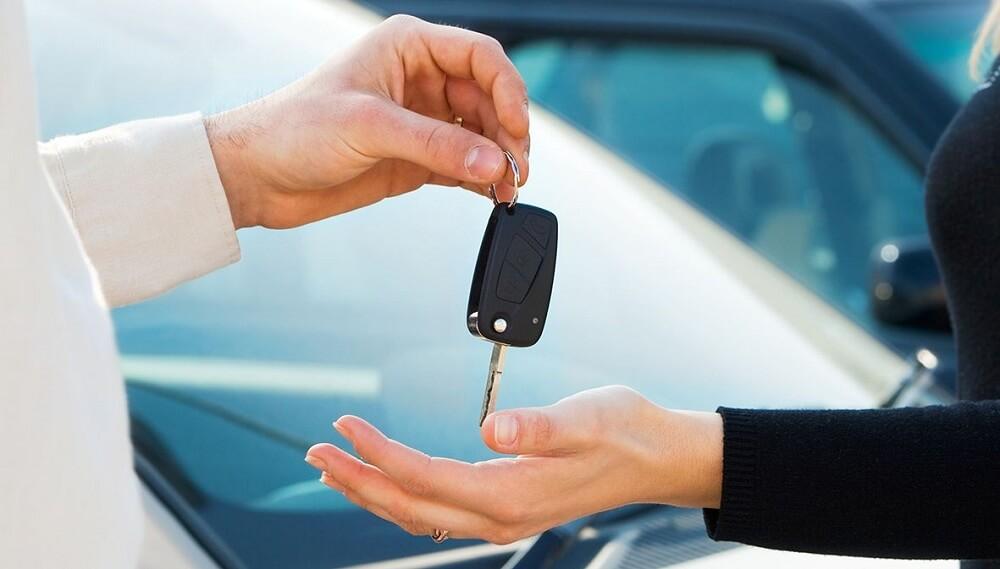 Передача ключей автомобиля
