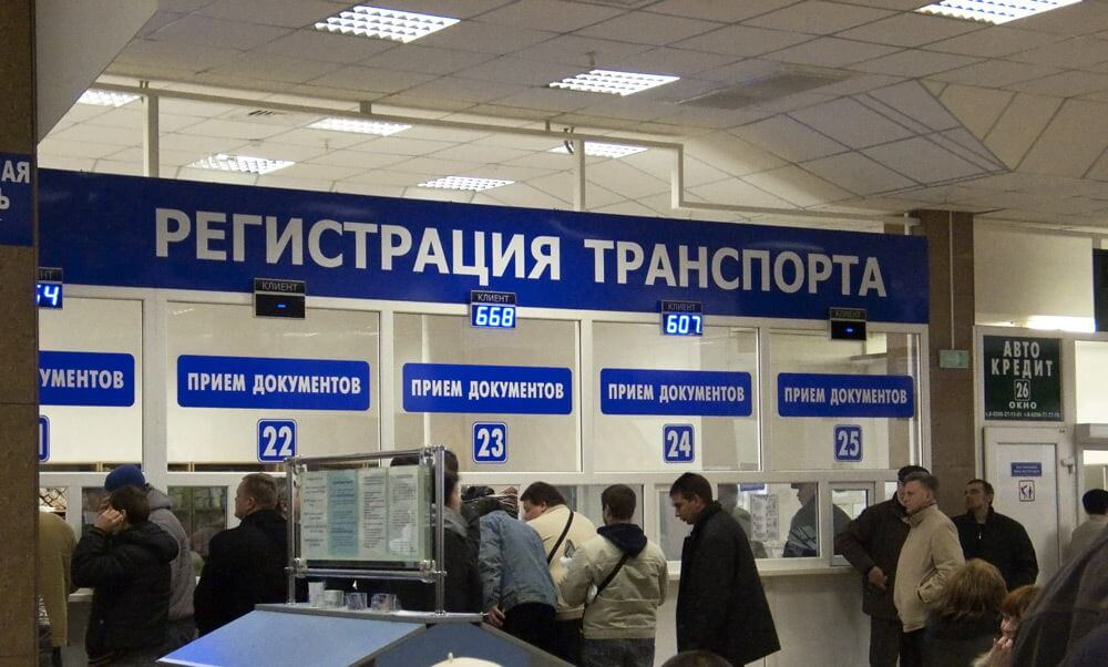 Прием документов на регистрацию