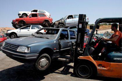 Утилизация легкового автомобиля