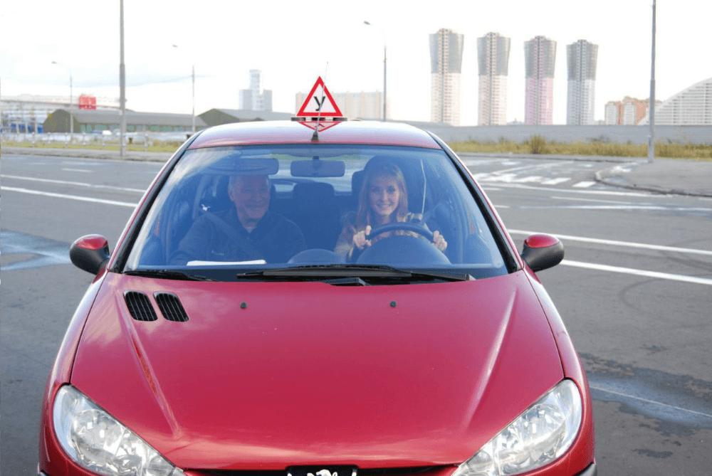Сдача экзаменов по вождению