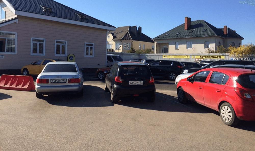 Выбор офиса автоломбарда