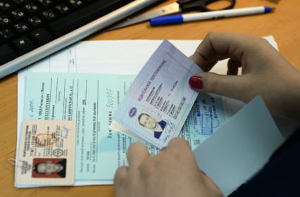 Замена водительких прав
