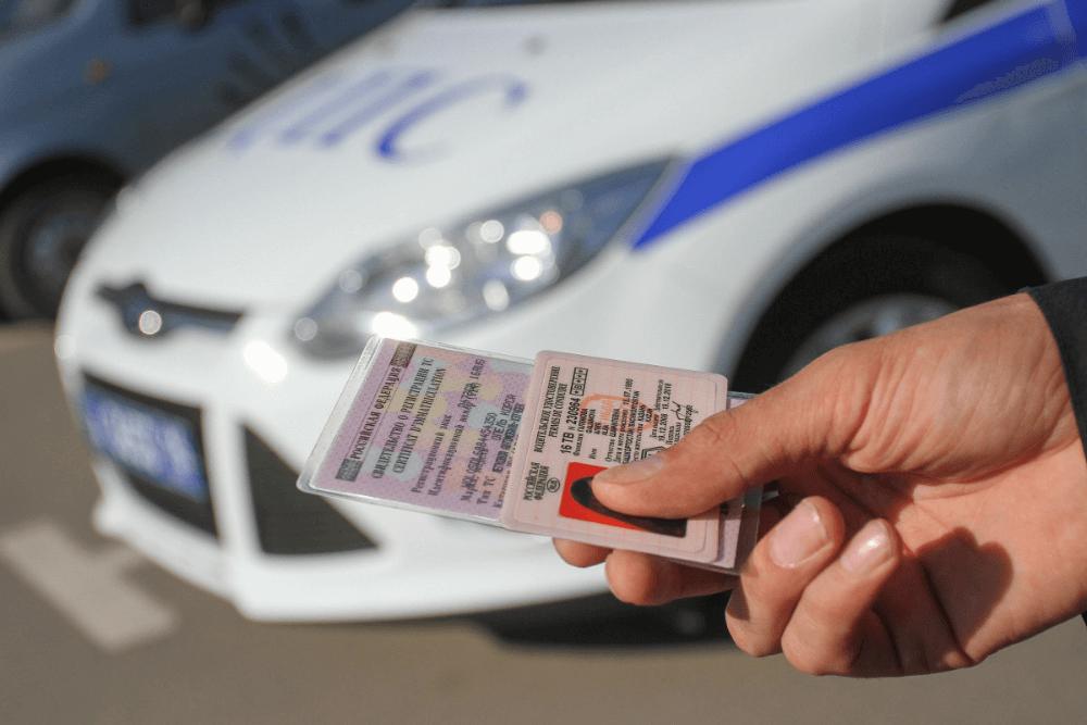 Документы на авто и права в полиции