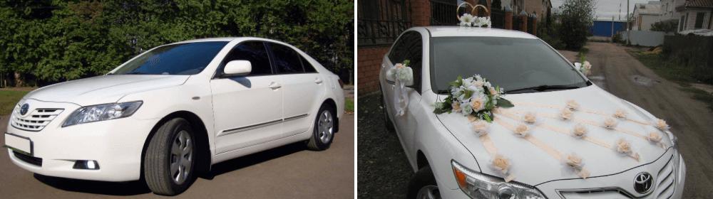 Автомобиль с украшением и без