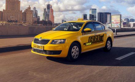 Автомобиль службы такси