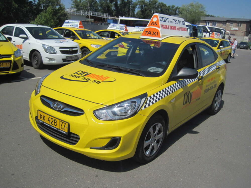 Автомобиль таксопарка