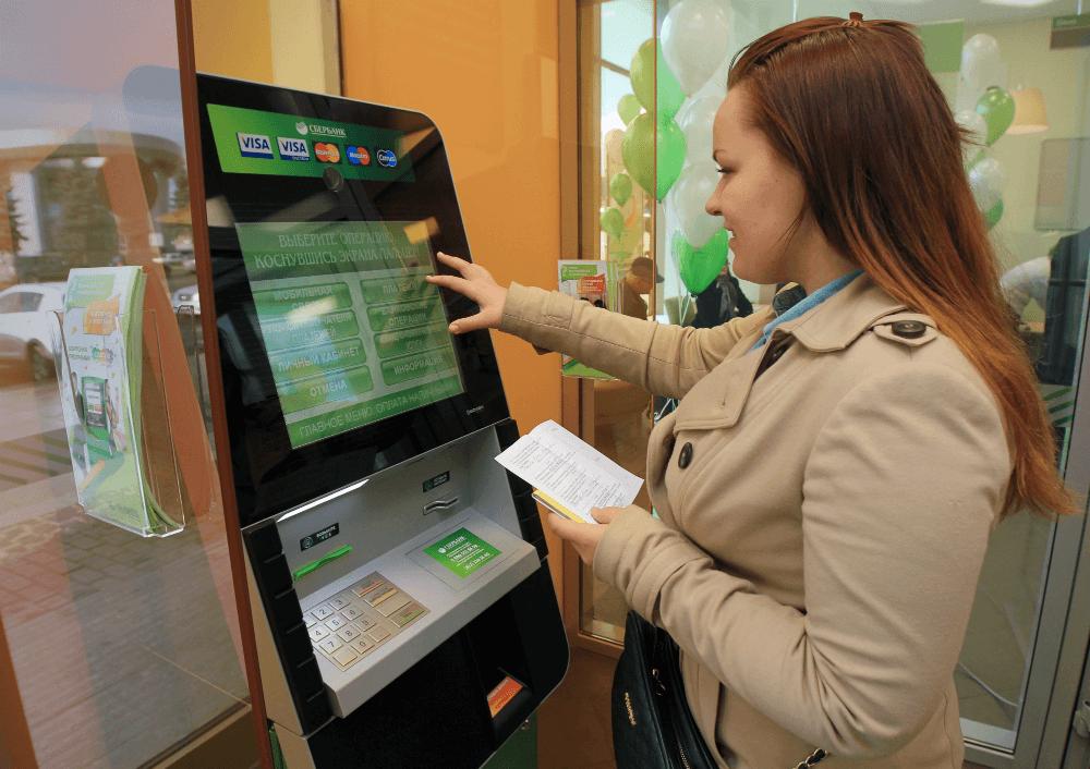 Оплата штрафов через терминал Сбербанка