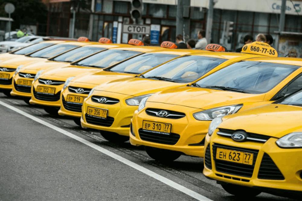 Таксопарк службы такси