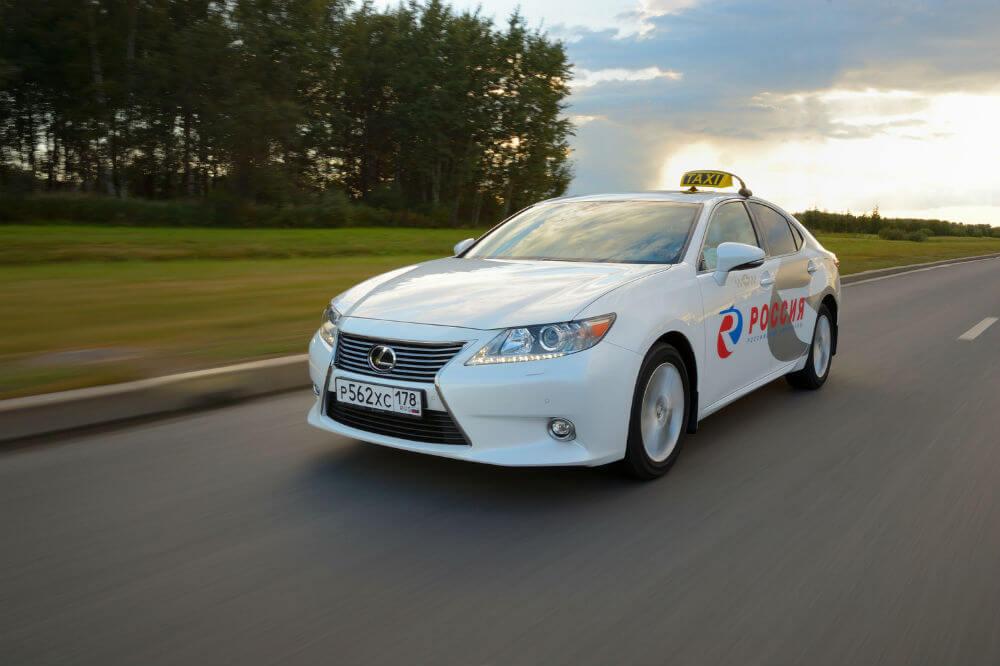 Автомобиль бизнес-класса для такси