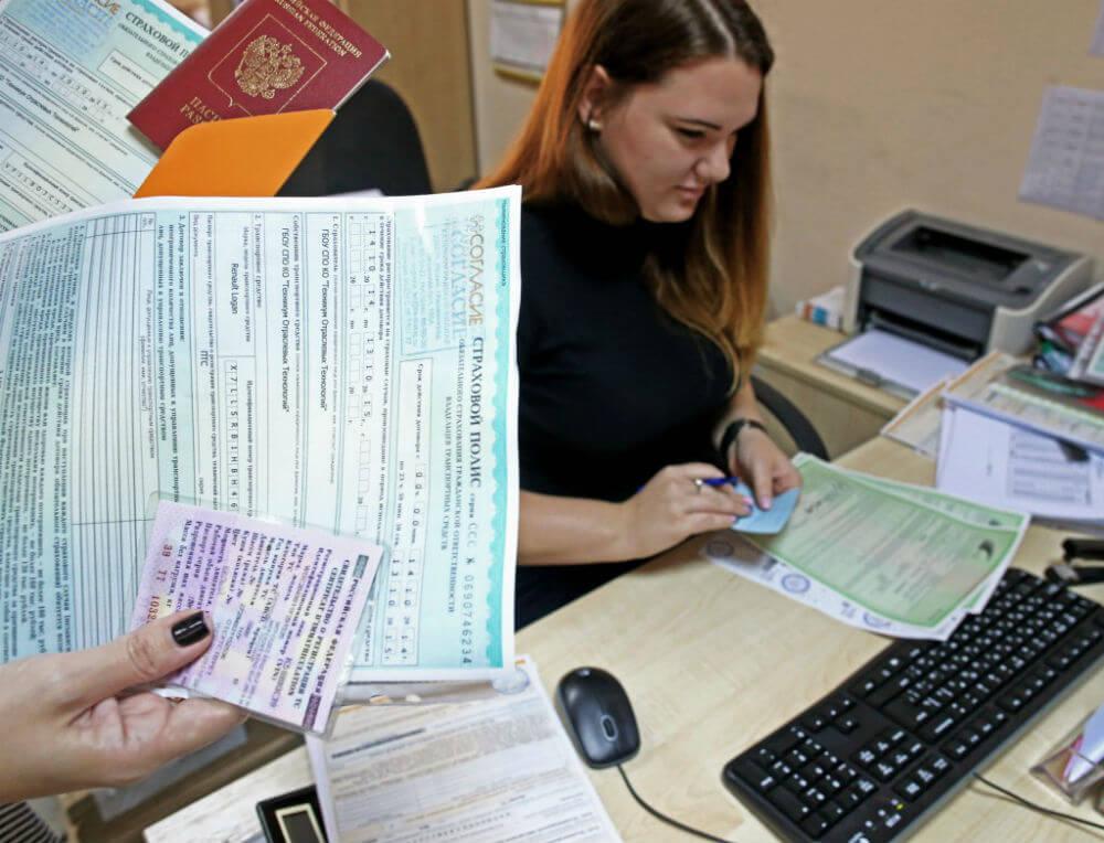 Оформление страхования ОСАГО юр.лицом
