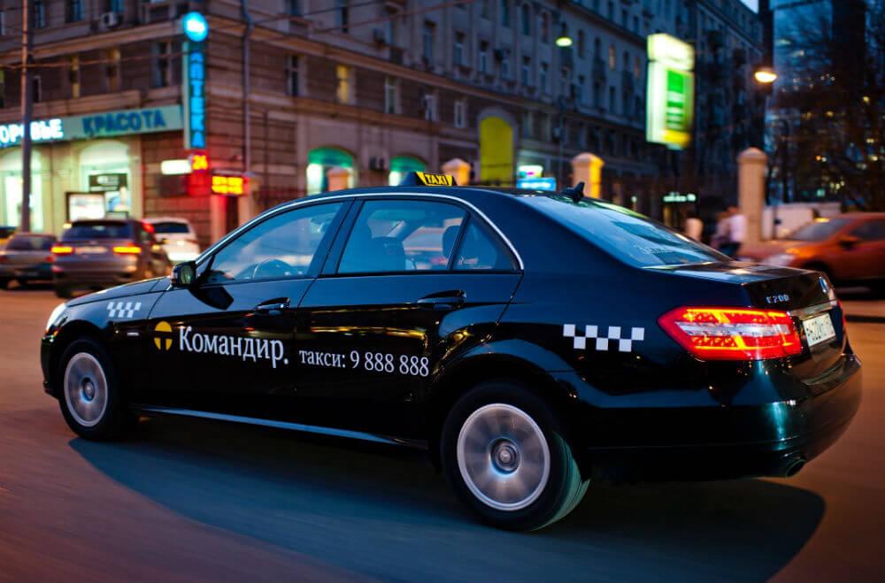 Предоставление автомобиля бизнес класса для такси