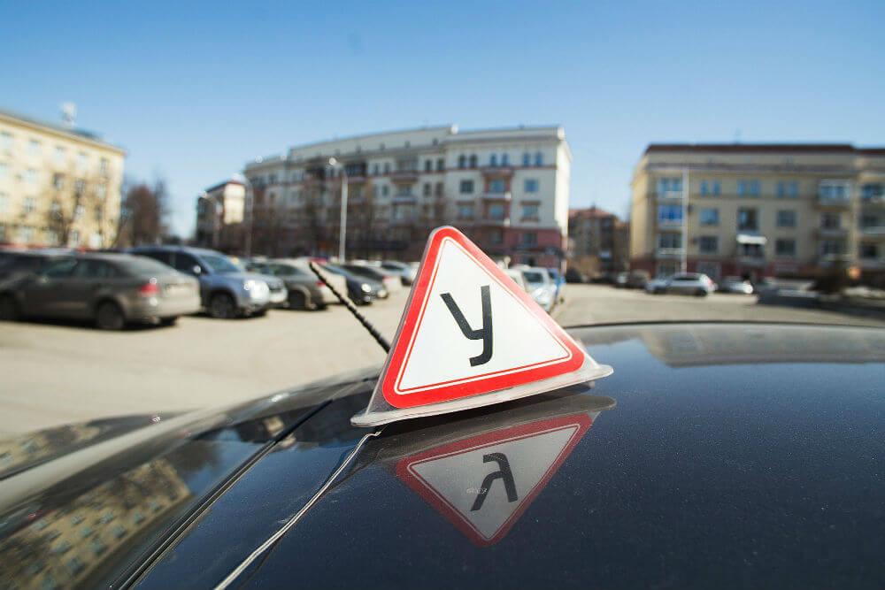 Опознавательный знаки на крыше авто
