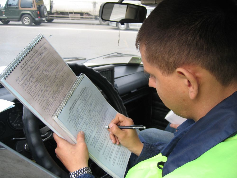 Инспектор оформляет протокол