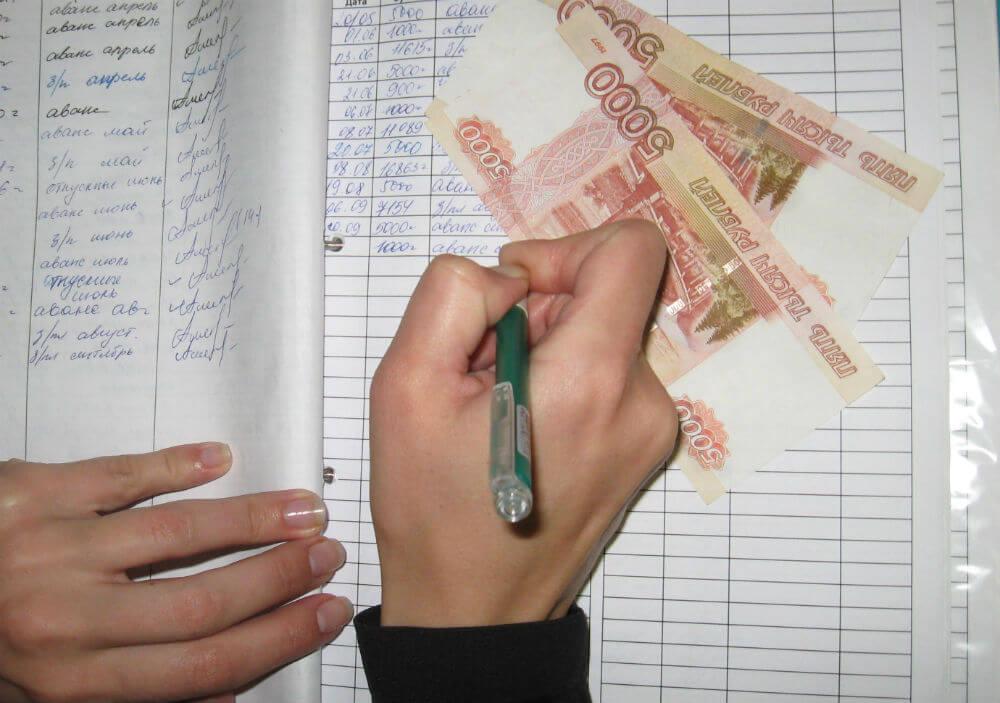 Расчет зарплаты для сотрудников