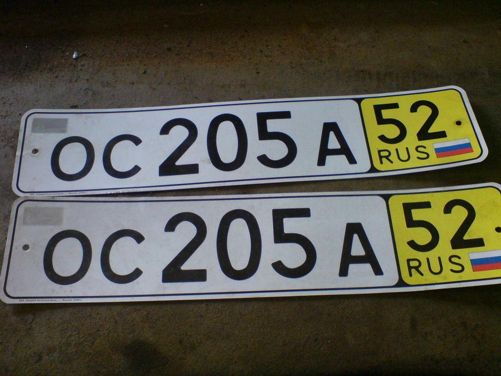 Транзитные номера