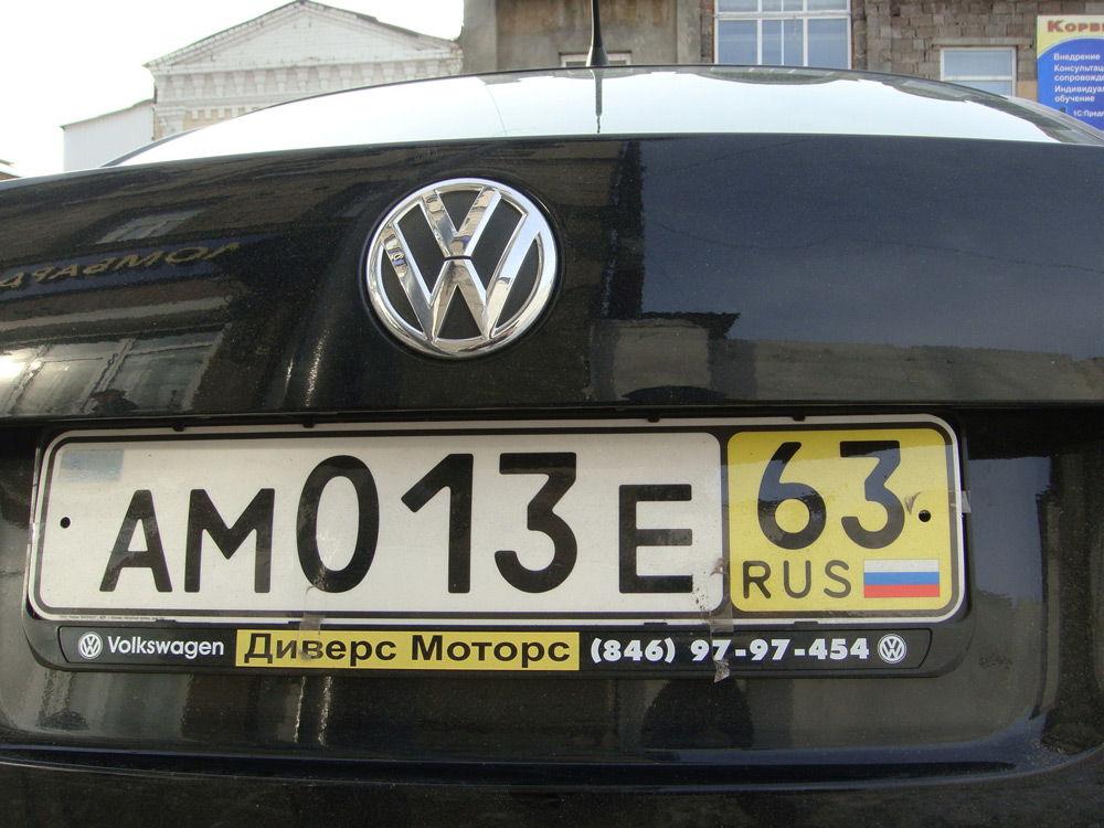 Транзитный автомобильный номер