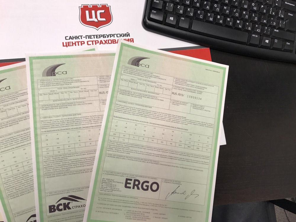 Документы на green card
