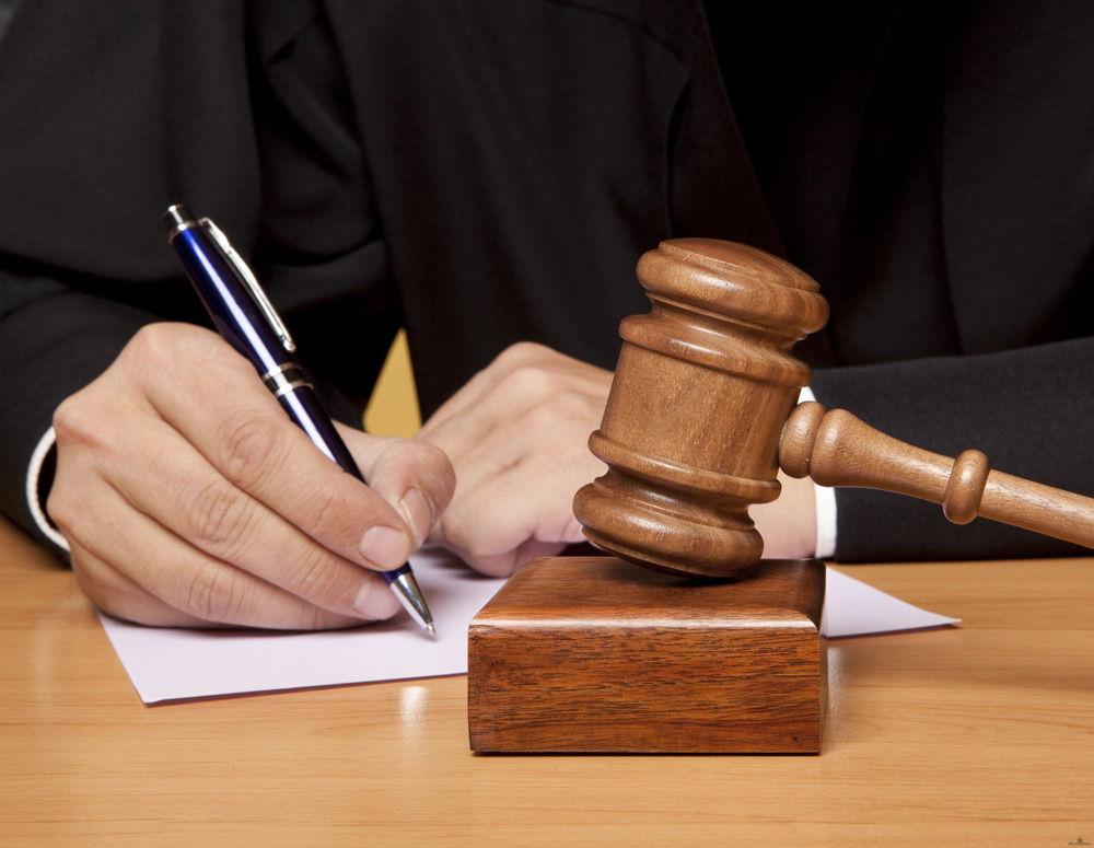 Обращаемся в судебные инстанции