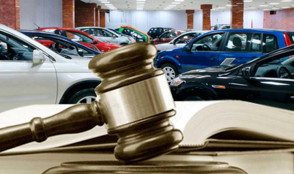 Суд автомобили