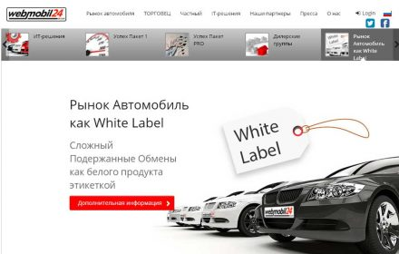 Сайт продажи авто