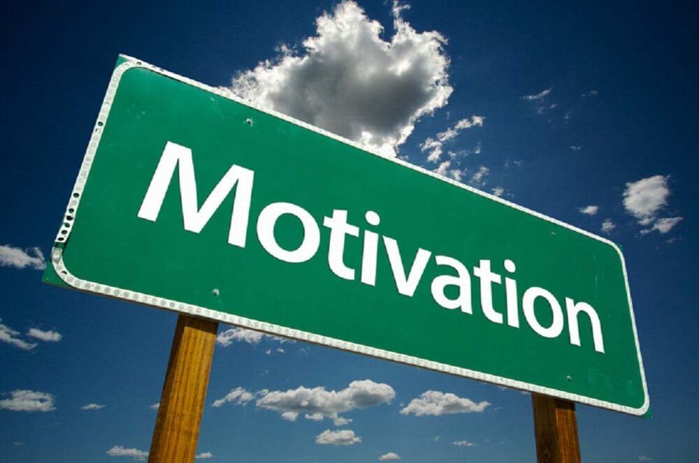 Знак мотивации