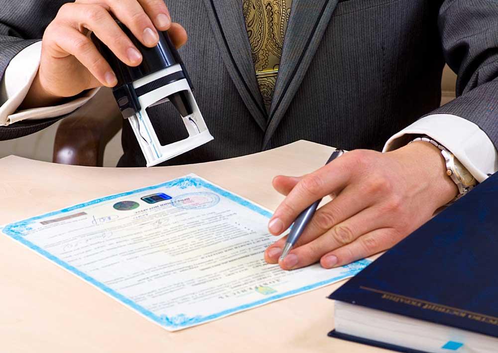 Оформление документов на открытие ИП