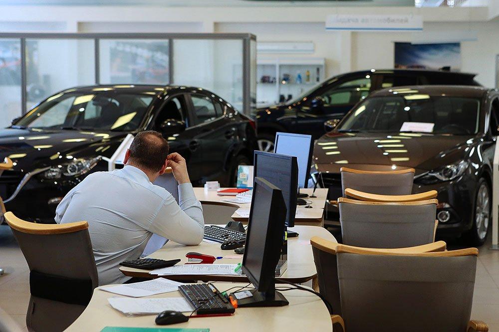 Помощь в продаже авто