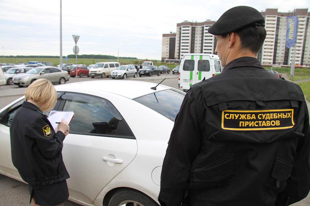 Покупка авто с арестом