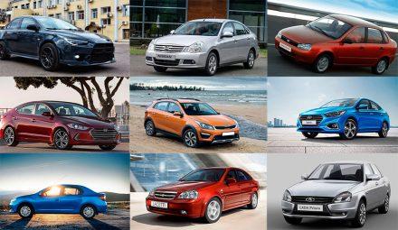 Лучшие подержанные автомобили до 300 тысяч рублей