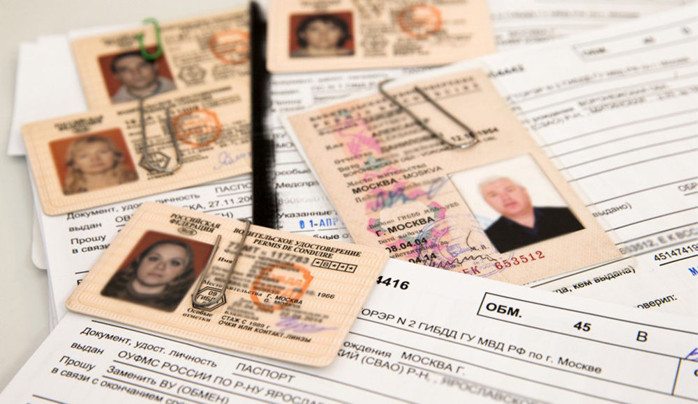 Правильная проверка подлинности водительского удостоверения