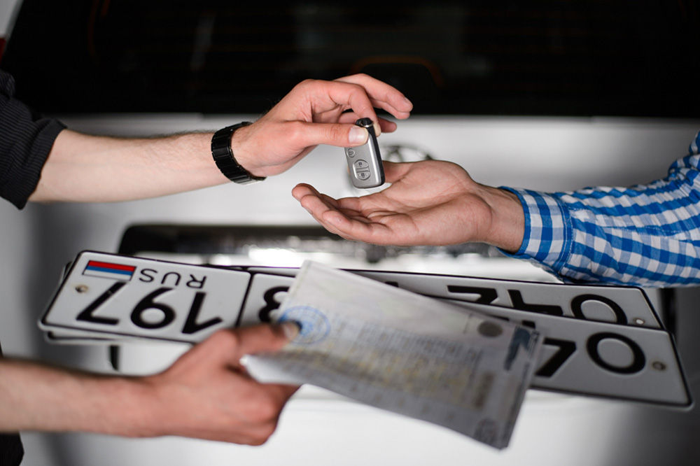 Процесс перерегистрации авто