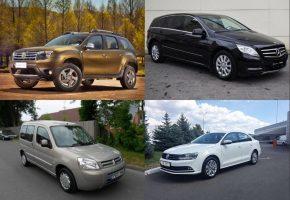 Лучшие машины для путешественников по миру