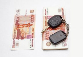 Продажа машины в рассрочку