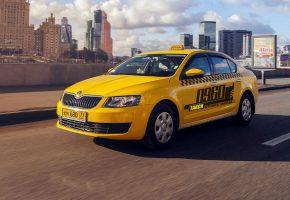 Какой вариант такси более приемлем для работы