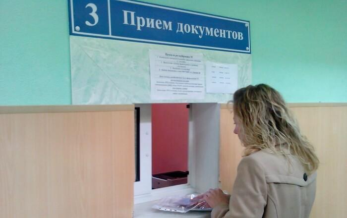 Подача документов на восстановление