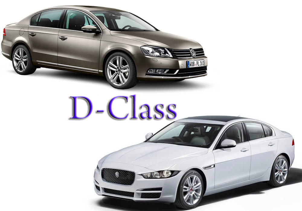 Автомобили D класса