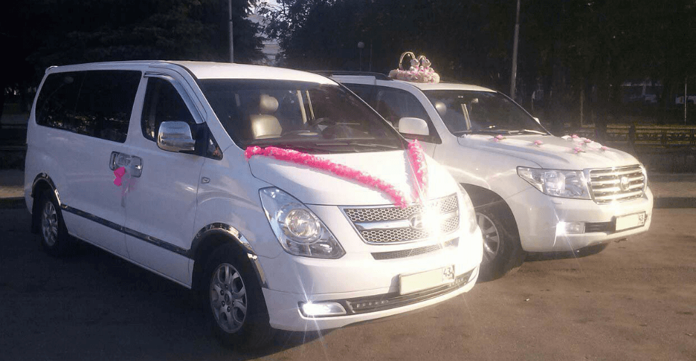 Авто для молодожён и микро автобус для гостей