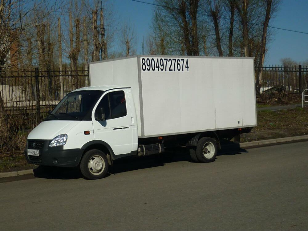 Автомобиль Газель для перевозки груза