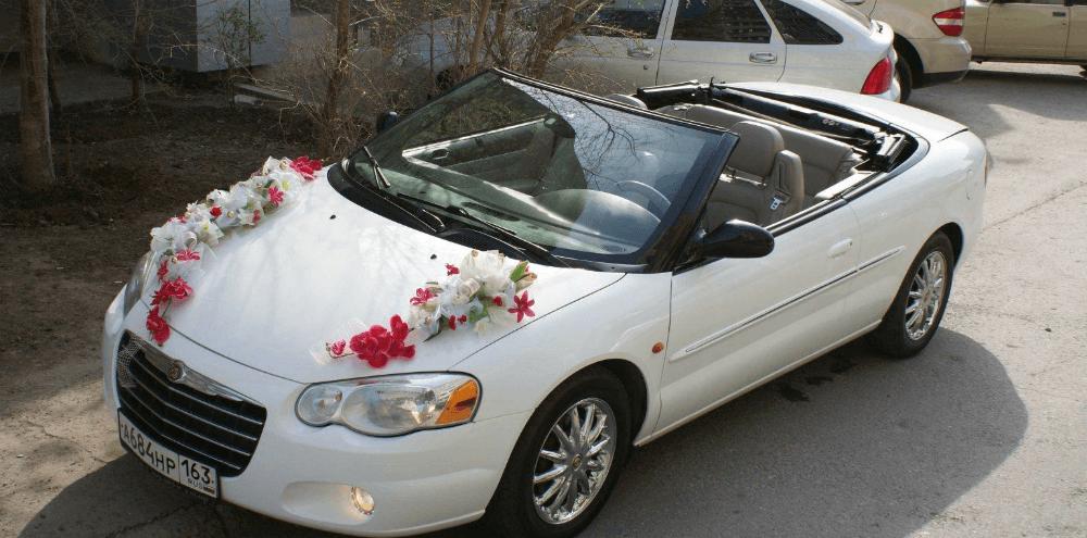 Кабриолет для свадьбы