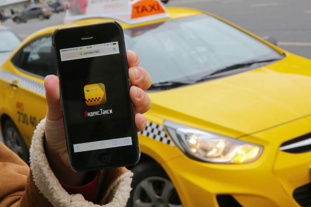Приложение для телефона Яндекс Такси