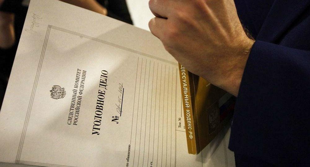 Папка с уголовным делом и уголовный кодекс РФ