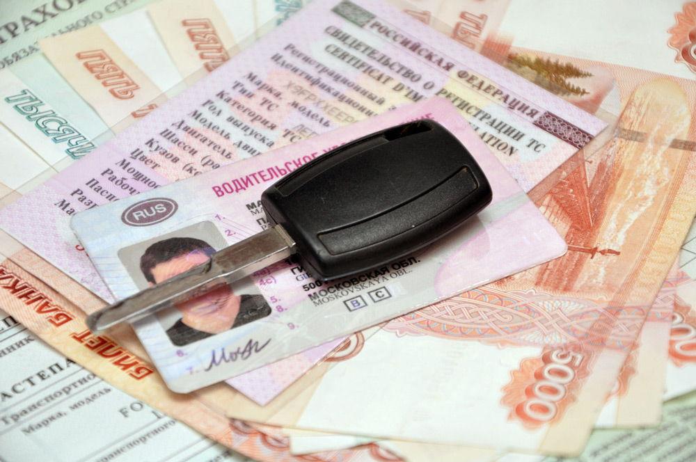 Ключ от автомобиля на водительском удостоверении