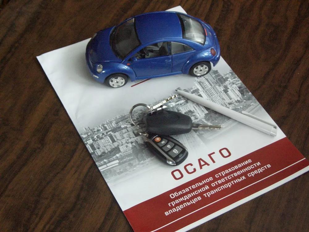 Ключи от авто и документы