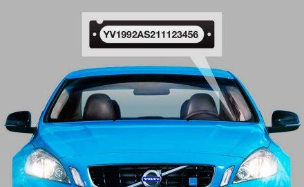 Volvo VIN-код