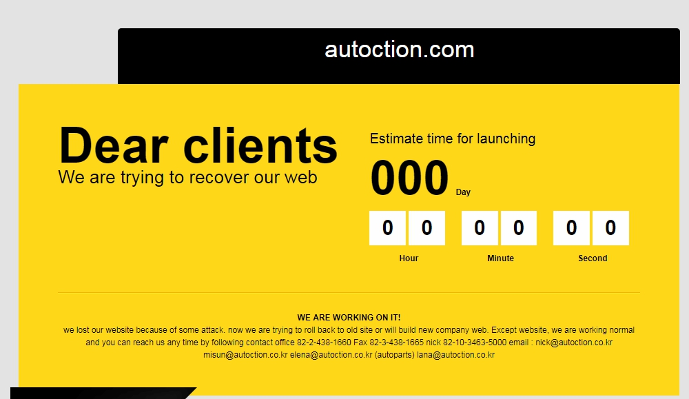 autoction.co.kr