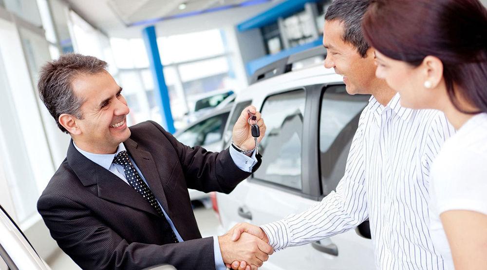 Оформление купли-продажи автомобиля